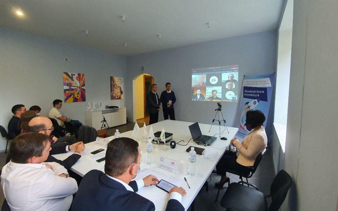 Конкурсу стартапів «Криворізька Інновація 2020»